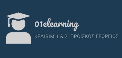 01elearning Eclass